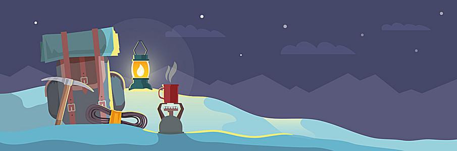 登山运动banner片