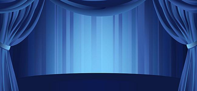 蓝色帷幕背景装饰