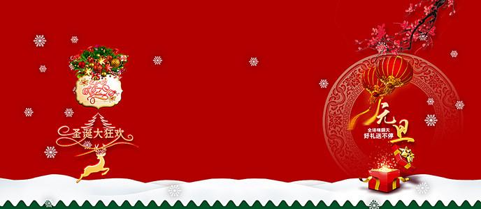 红色喜庆双旦节背景