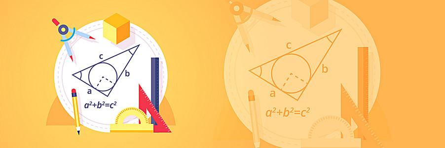 几何教学背景图