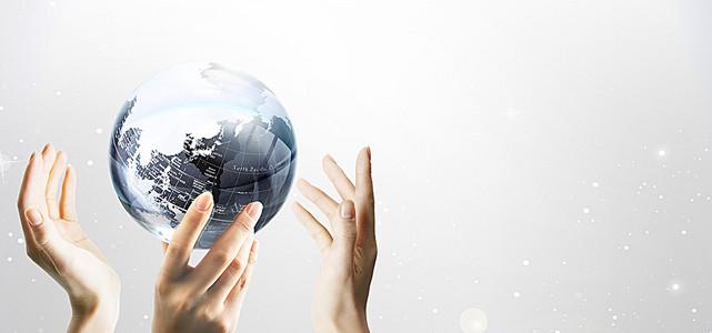 白色背景地球双手科技创新海报banner