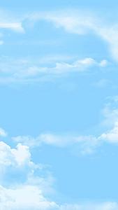 蓝天H5背景