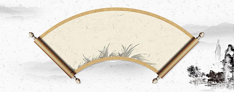 传统古典中国风山水扇面边框背景