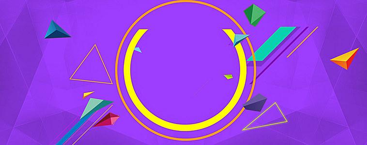 几何圆框直线天猫促销背景