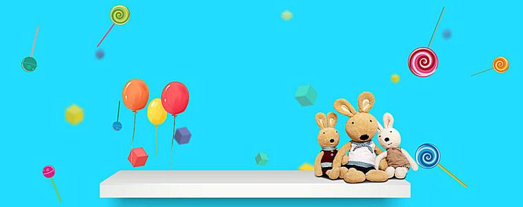 卡通母婴儿童玩具背景