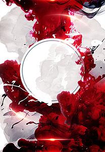 红色水墨海报背景