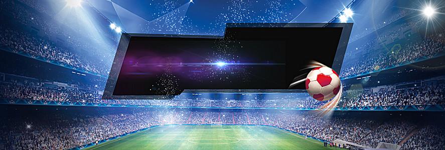 足球比赛Banner