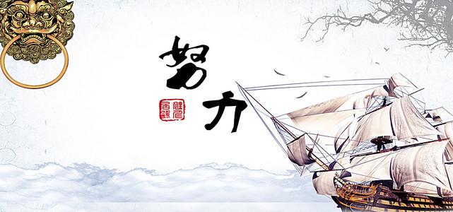 企业文化中国风背景