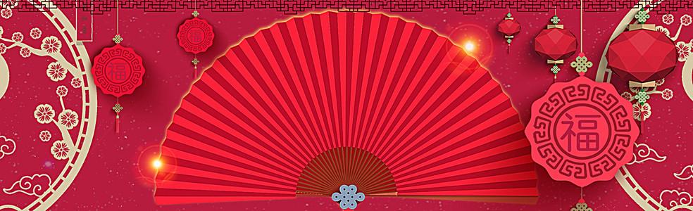 中国风淘宝亲亲节首页装饰背景