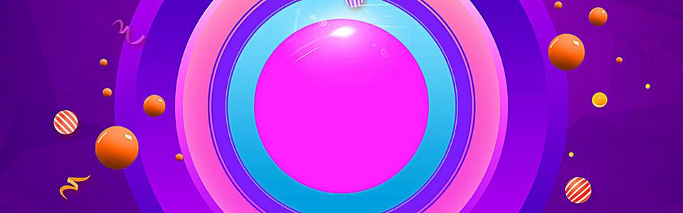 双12紫色圆形漂浮几海报banner背景
