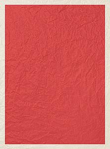 褶皱纸背景素材