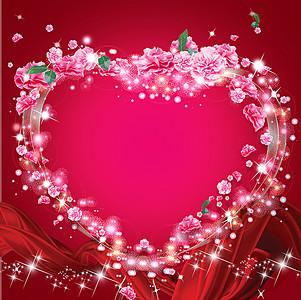 粉色浪漫情人节海报背景