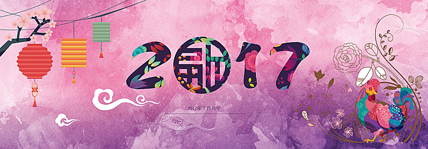 淘宝春节梦幻中国风紫色banner背景