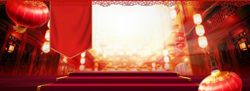 新年淘宝banner背景