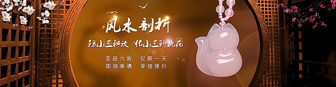 中国古式风格狐狸吊坠