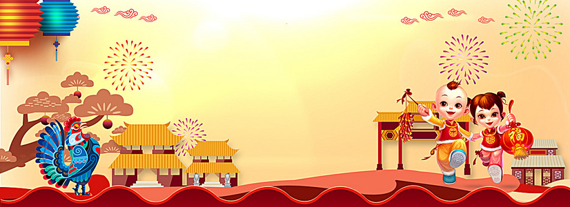 新年中国风黄色背景海报