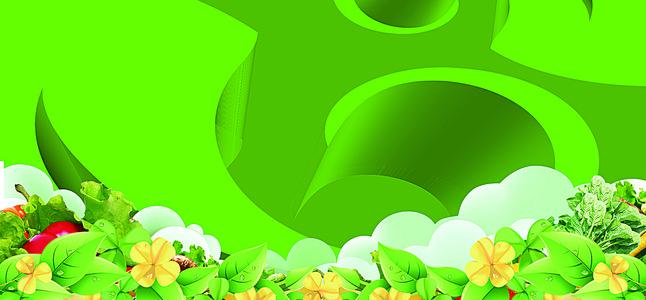 绿色环保绿地简约背景