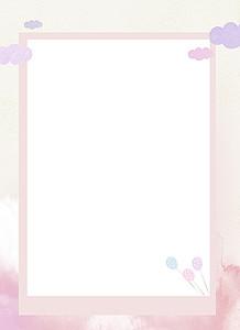 粉色温馨云朵背景素材