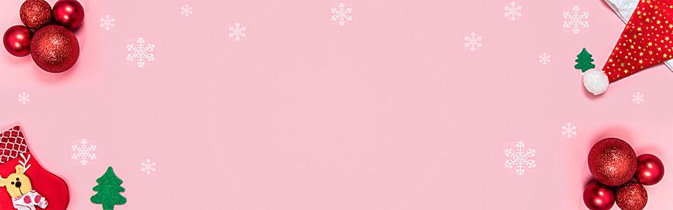 圣诞节狂欢简约粉色海报背景