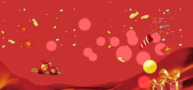 新年创意红色电商海报背景