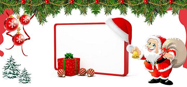 圣诞节狂欢送礼海报banner背景