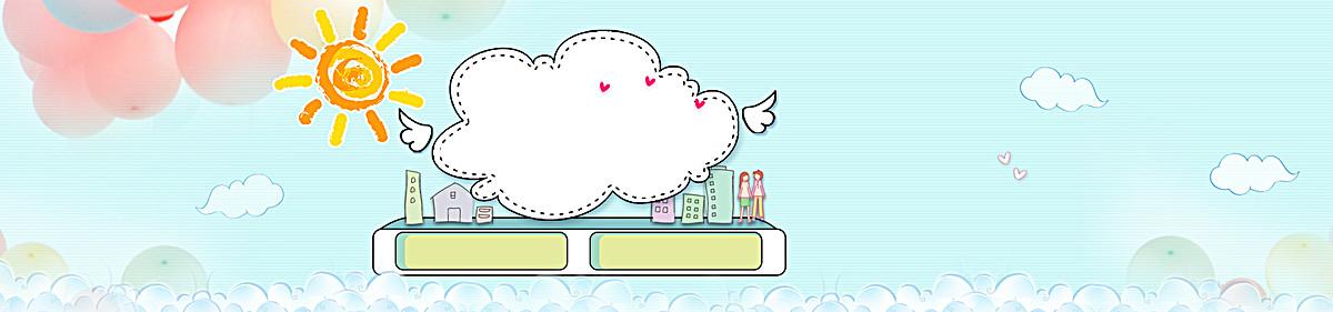 儿童节可爱卡通清新蓝绿服装淘宝海报背景