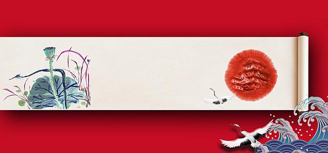 淘宝网页红色底卷轴背景