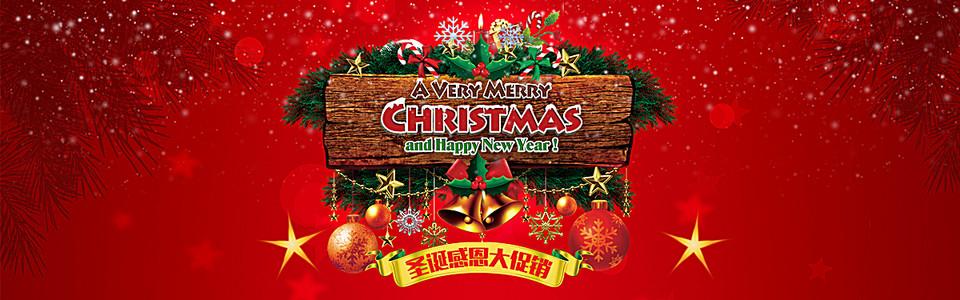 圣诞节红色大气电商海报背景