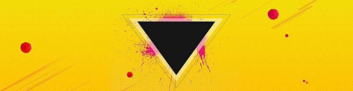 三角喷溅效果扁平几何黄色母婴食品电商海报