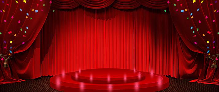 红色大气舞台灯光淘宝店铺背景素材