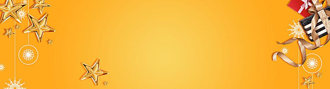 黄色温馨烂漫背景