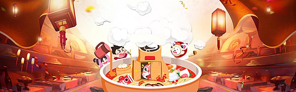 新年卡通童趣红色淘宝海报背景