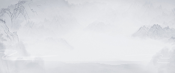 中国风水墨画淘宝海报背景