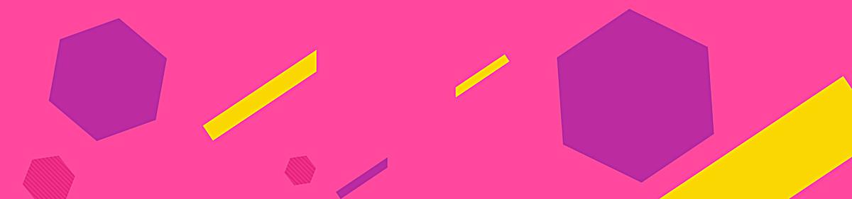 粉色底几何图案背景