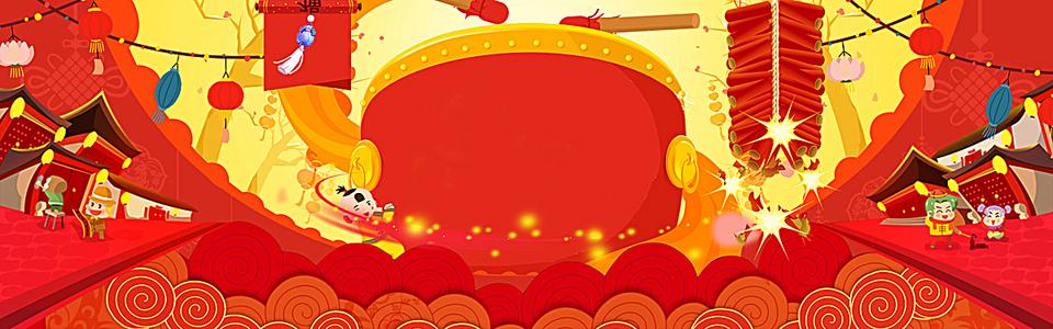 红色喜庆节日背景图