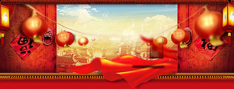 年货盛宴中国风红色海报背景