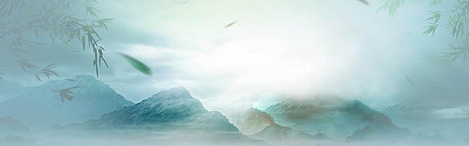 山水与竹林白云之间