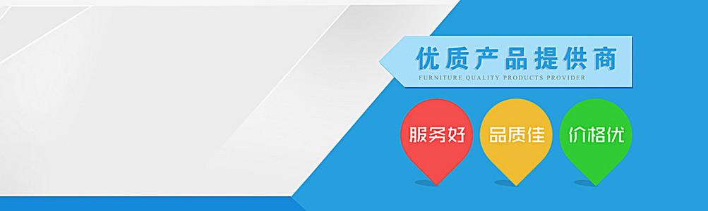 扁平化科技背景banner