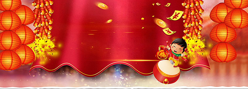 红色元旦新年喜庆电商海报背景