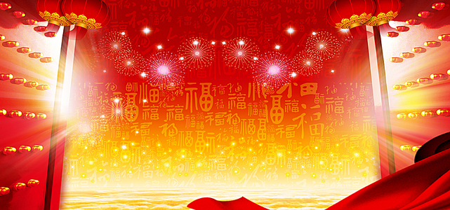 中国风红色开门大吉背景