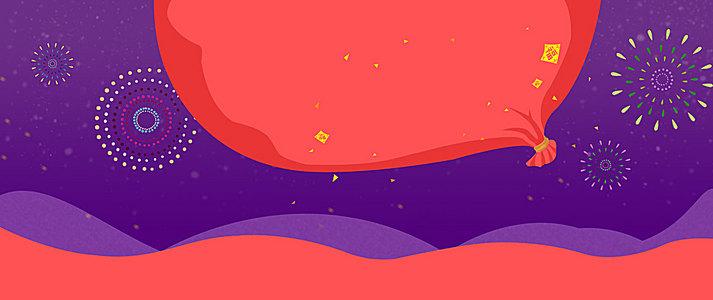 紫色烟花红包优惠券年货节电商海报背景