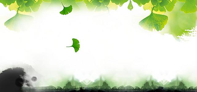 银杏叶中国风绿色办公用品banner海报