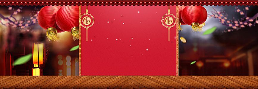 春节喜庆中国结红色电商海报背景