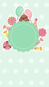 卡通可爱糖果棒棒糖冰淇淋H5背景
