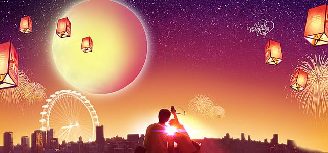 过年元宵节浪漫紫色背景