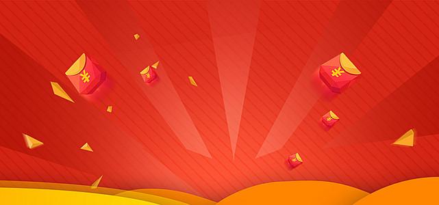 红色红包大尺寸banner背景