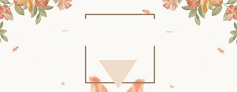 小清新花边框海报背景