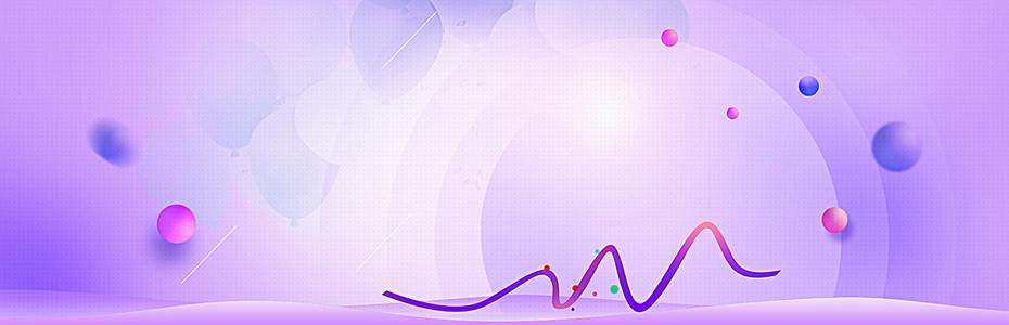 紫色渐变扁平大促背景
