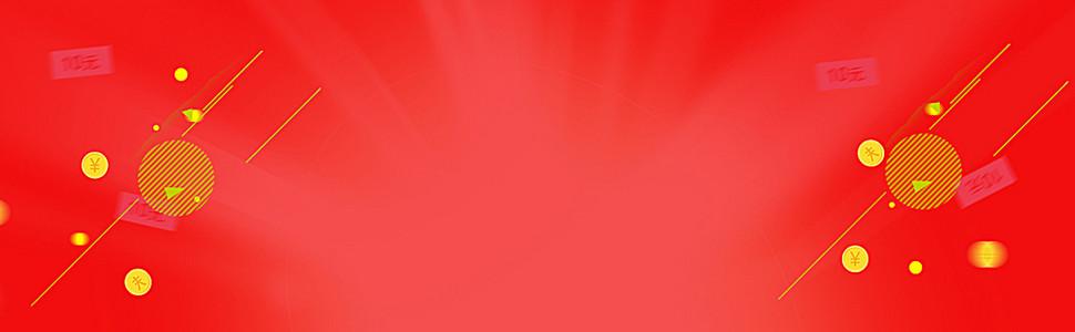 红色喜庆背景图案素材
