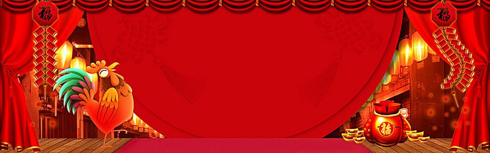 红色新年中国风海报背景